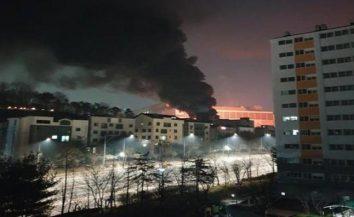 Cháy nổ tại nhà máy chip Samsung